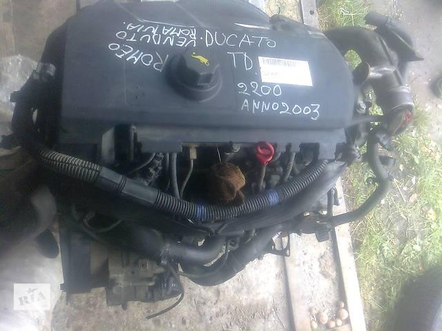 продам  Рулевая рейка для грузовика Fiat Ducato 2.3 jtd   бу в Бориславе