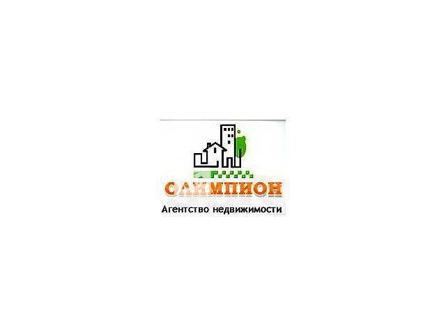 купить бу риелтор, брокер, агент, специалист по недвижимости в Киеве