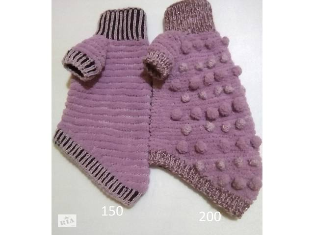 бу З люрексом і шишечками бузковий светр для собак, кішок в Києві