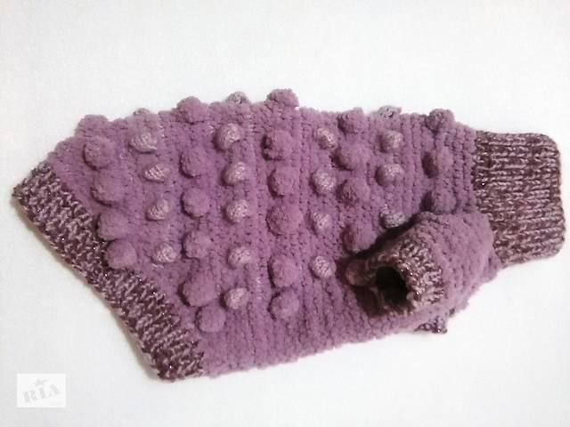 купить бу С люрексом и шишечками сиреневый свитер для собак, кошек в Киеве