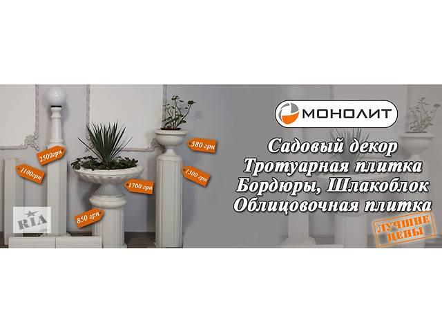 купить бу Садовый декор в Николаеве