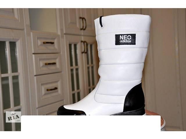 Сапоги женские зима Adidas Neo - объявление о продаже  в Ивановке (Одесской обл.)