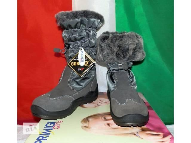 Сапоги детские зимние кожаные Primigi Gore-Tex оригинал Италиия- объявление о продаже  в Киеве