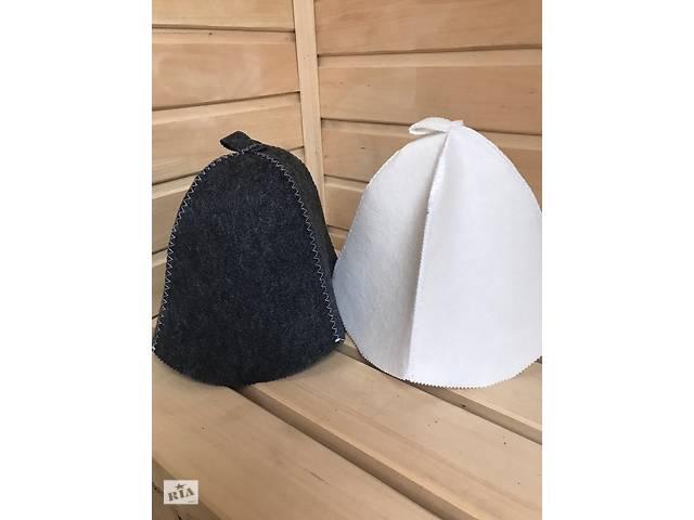 бу Шапка в баню, банна шапка, шапка банная, войлок, шапка в Тернополі