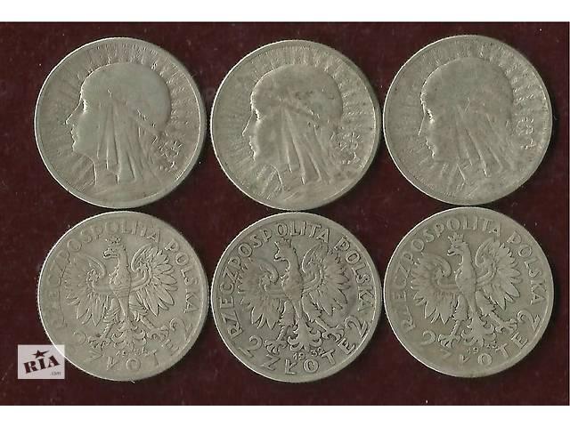 Серебро 2 злотых Ядвига 1932-го, 1933-го, 1934-го годов- объявление о продаже  в Черновцах