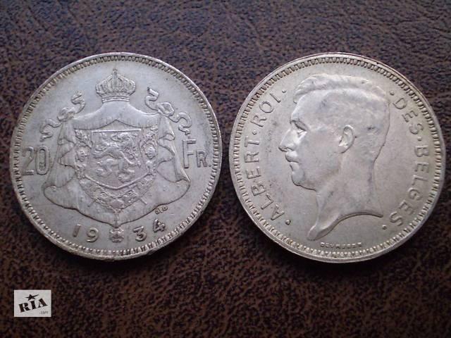 Серебро королевство Бельгия 20 франков 1934-го года- объявление о продаже  в Черновцах