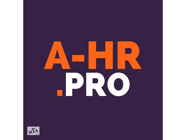 продам A-HR.pro, Агентство по трудоустройству бу  в Украине