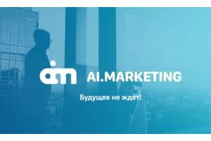 Ai.marketing Cashback MarketBot заработок онлайн на кэшбэке до 35% в месяц пассивного дохода. Партнёрская программа.