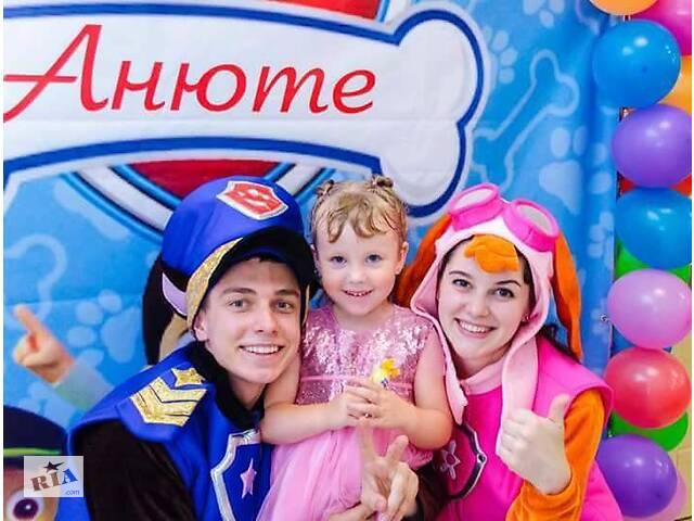 купить бу Анимация для деток вмещает в себя разные интересные игры, конкурсы, беседы!.  в Винницкой области