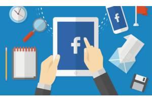 Аренда социальных сетей