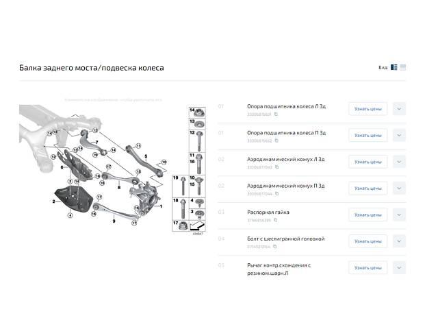 купить бу Оренда Каталог підбору по VIN коду + каталог машин база даних 2020  в Україні
