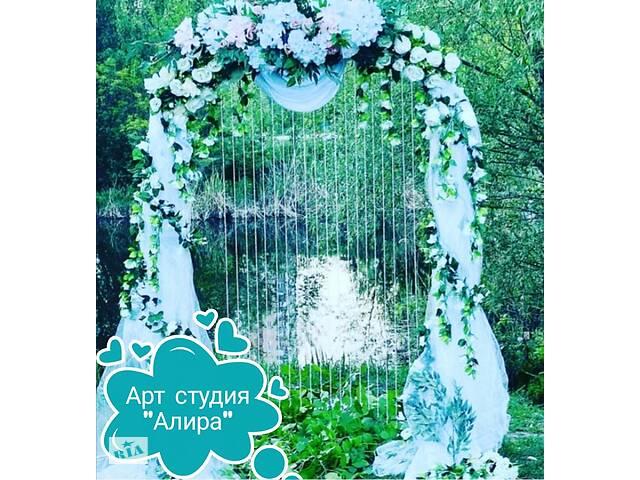 бу Аренда свадебной арки 600 в Києві