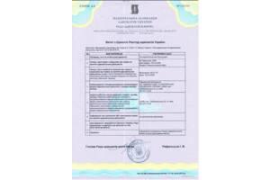 АРОУ (адвокатсько-ріелторське об'єднання України)