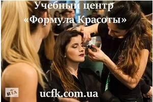 Арт директор салона красоты. Арт мастер парикмахерского искусства. Арт мастер ногтевого сервиса. Индивидуально.