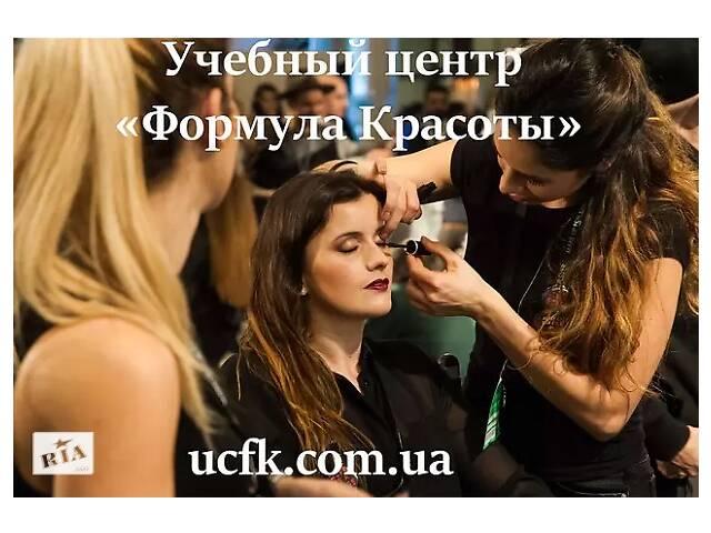 Арт директор салона красоты. Арт мастер парикмахерского искусства. Арт мастер ногтевого сервиса. Индивидуально.- объявление о продаже  в Днепре (Днепропетровск)