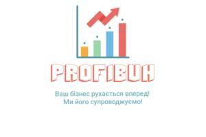 Аутсорсинг бухгалтерских услуг ООО, ФЛП, ЧП