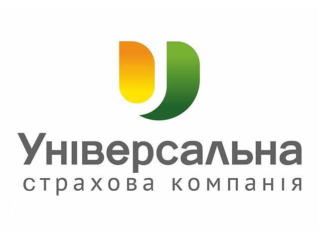 бу Авто страхование  в Украине