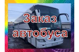 Автобус для детей/ Трансфер автобусом