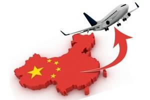 Авиадоставка груза из Китая