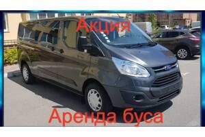 Дешево Такси микроавтобус /Mersedes Vito