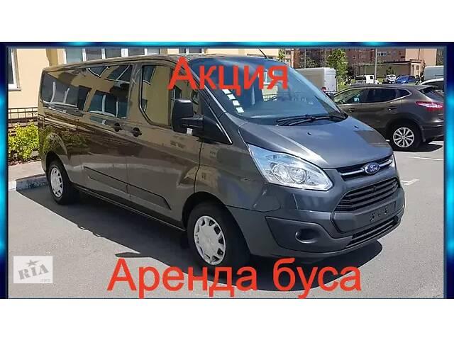 бу Дешево Такси микроавтобус /Mersedes Vito  в Украине