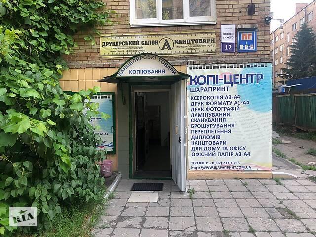 продам Дешевий ДРУК і КАНЦТОВАРИ в Києві бу в Киеве