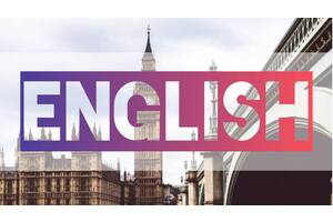 Дипломированный преподаватель английского языка