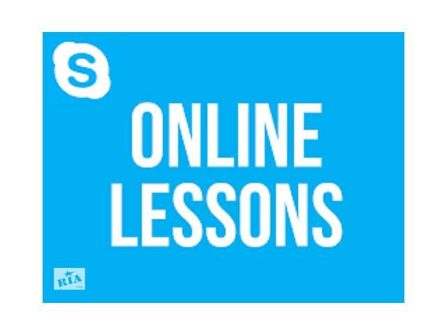 бу Дистанционное обучение английскому по Skype    в Украине