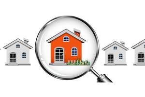 Экспертная оценка движимого и недвижимого имущества! Услуги БТИ!