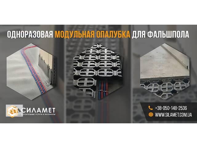 продам Фальшпол модульный из опалубки вентилируемой бу  в Украине