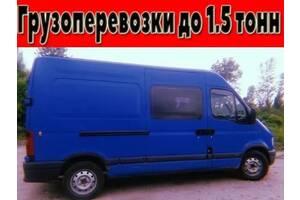 Грузоперевозки до 1.5 тон Бердичев или по всей Украине