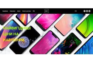 Інтернет магазин Apple Samsung LG Pixel аксесуари + FaceBook Instagram