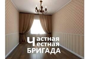 """Капитальный ремонт квартир, косметический, """"под ключ""""ый ремонт квартир, косметический, """"под ключ"""