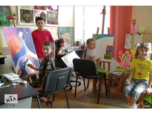 """Художественная студия """"Арт-фантазия"""" приглашает детей на обучение- объявление о продаже  в Виннице"""
