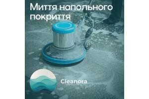 Клінінгові послуги Cleanora