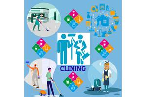 Клінінгові послуги