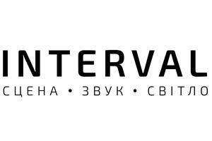 """Компанія """"Інтервал"""" оренда сцени, звуку, світла на концерти, весілля, корпоративи"""