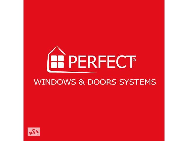 """Компания-производитель окон """"Perfect"""" ищет партнеров, дилеров в Германии- объявление о продаже   в Украине"""