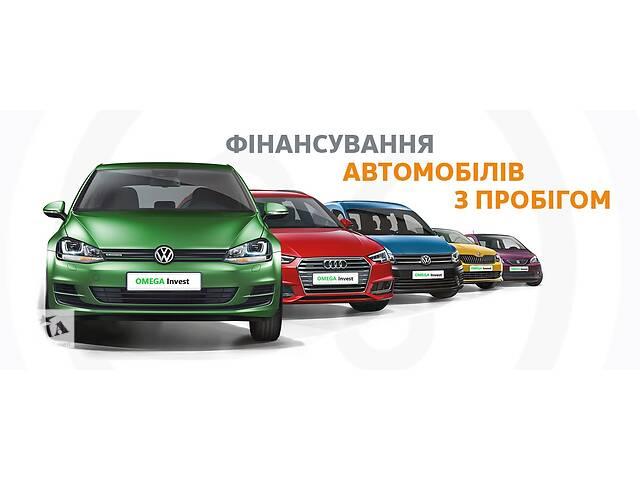 купить бу Кредит под залог авто , без постановки на стоянку/Автоломбард  в Україні