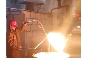 Литье металла- стали, чугуна