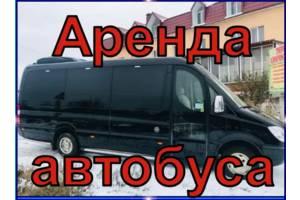 Мерседес /Такси микроавтобус