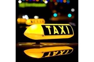 """Междугороднее такси. Комфортабельные поездки с г.Киев, АЭ """"Борисполь"""" по Украине."""