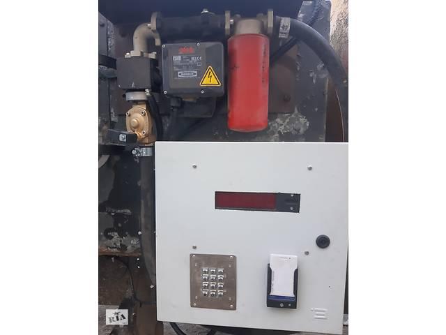 Модернізація паливозаправників та паливних колонок