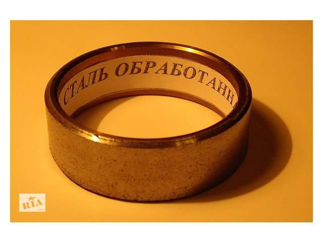 бу Нанесение стального покрытия. Напыление стали. Металлизация  в Украине