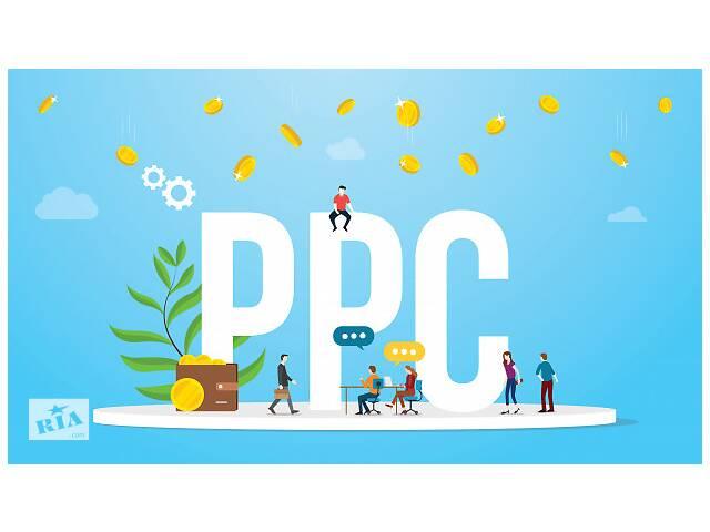 продам 🙋 Настраиваю все виды рекламы в Гугл, большой опыт в разных нишах! 👌 бу  в Украине