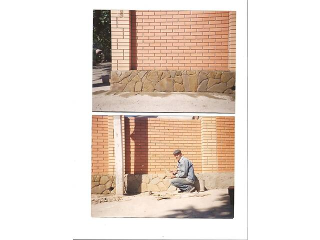 продам Облицовка природным камнем-песчаником бу  в Украине