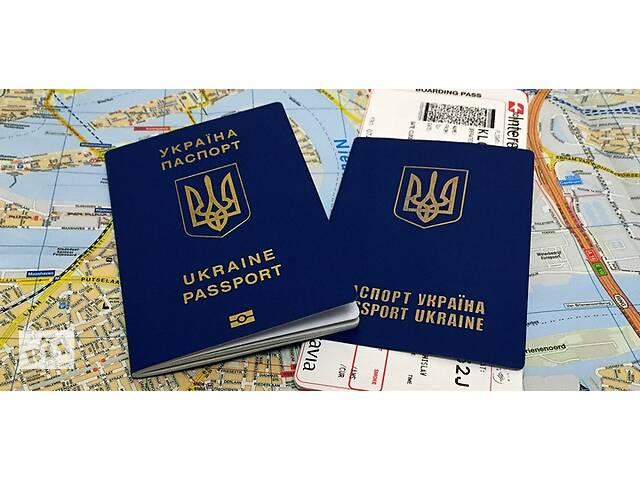 Оформление биометрических паспортов- объявление о продаже   в Украине