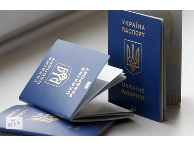 Онлайн очередь на биометрический паспорт и id-карточку по Украине- объявление о продаже   в Украине