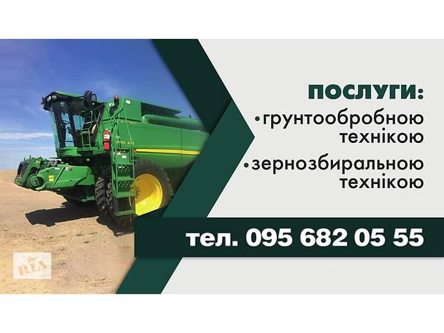 купить бу Оприскавання самохідним оприскувачем John Deere 4730 в Тернополе