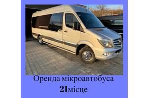 Оренда мікроавтобуса 21місце/ Замовлення автобуса на весілля/ Замовлення мікроавтобуса